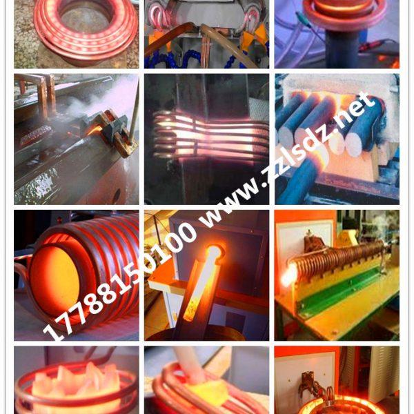 郑州蓝硕工业炉感应加热设备选型