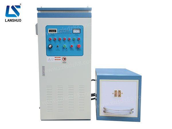 LSW-80超音频感应加热设备