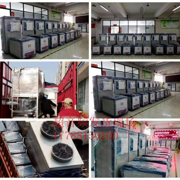 郑州蓝硕工业炉10台超音频发货