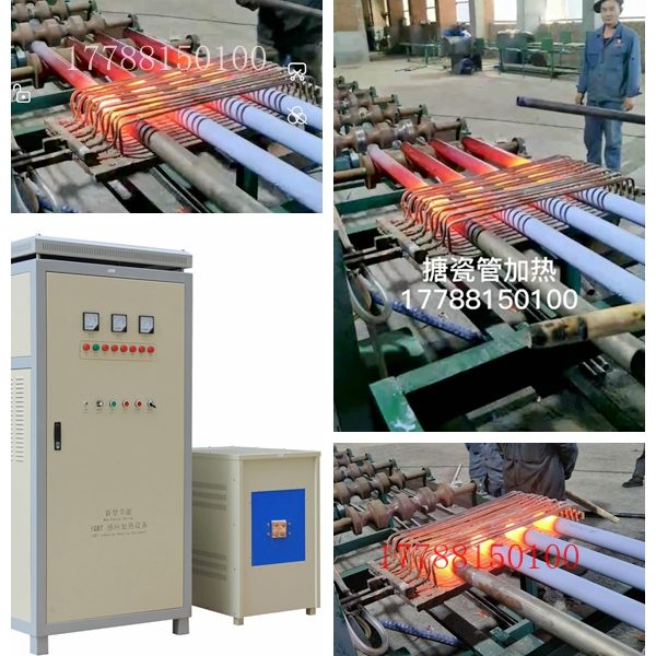 郑州空气预热器搪瓷管涂搪烤搪加热炉